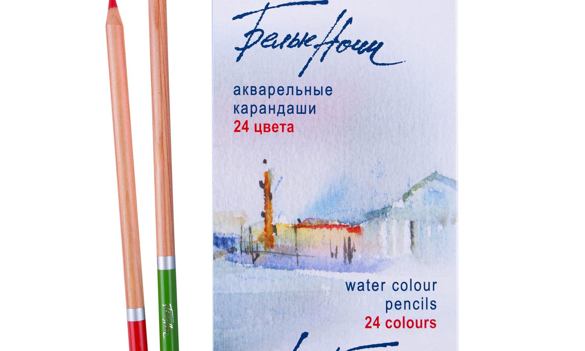 White Nights Watercolour Pencils