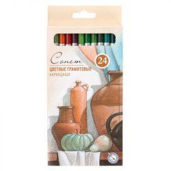 coloured graphite pencils